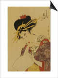 A Bust Portrait of the Courtesan Fujie from Manjiya Prints by Kitagawa Utamaro