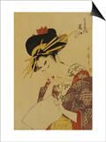 A Bust Portrait of the Courtesan Fujie from Manjiya Prints by Kitagawa Utamaro