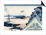 Asakusa Honganji Temple in the Eastern Capital, Edo Art by Katsushika Hokusai