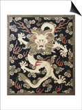 Fine Imperial Polychrome Black Lacquer Ink Cake Box Cover Depicting a Five Clawed Dragon Prints