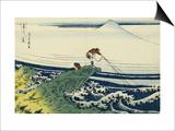 Soshu Kajikazawa in Kai Province from the Series the Thirty-Six Views of Mount Fuji Prints by Katsushika Hokusai