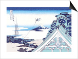 Kite Flying in View of Mount Fuji Kunstdrucke von Katsushika Hokusai