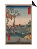Fujimi Teahouse at Zoshigaya Poster by Ando Hiroshige