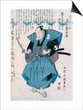 The Actor Onoe Kikugoro III in the Role of Oboshi Yuranosuke Poster by Utagawa Toyokuni