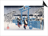 Gion Shimu In Snow Art by Ando Hiroshige