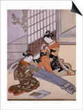 Playing the Koto Art by Suzuki Harunobu