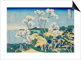 Fuji from Goten-yama, at Shinagawa on the Tokaido, from the Series Thirty-Six Views of Mt. Fuji Prints by Katsushika Hokusai