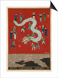 The South Manchuria Railway Travel Poster Dragon Float Poster