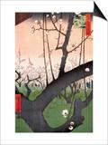 Plum Estate, Kameido (Kameido Umeyashiki) Art by Ando Hiroshige