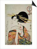 Portrait of a Courtesan Smoking Her Pipe Poster by  Utamaro