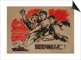 The Pen Is Mightier Than the Sword Original Chinese Cultural Revolution Prints