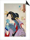 Looking in Pain: The Appearance of a Prostitute of the Kansei Era Prints by Taiso Yoshitoshi