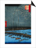 Fireworks at Ryogoku Posters by Ando Hiroshige