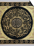 A Silk and Metal Thread Embroidered Panel from the Ka'Ba Posters