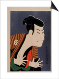 Kabuki Actor Posters by Sharaku Toshusai