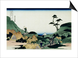 36 Views of Mount Fuji, no. 25: Shimomeguro Prints by Katsushika Hokusai