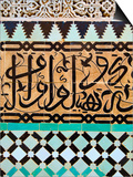 Tile Work Detail, Bou Inania Medersa, Medina, Meknes, Morocco Posters by Doug Pearson