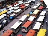 Overhead View of Peak Hour Traffic, Bogota, Colombia Poster by Krzysztof Dydynski