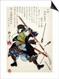 Lantern Press - Ronin Fending off Arrows, Japanese Wood-Cut Print Obrazy