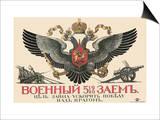 Russian War Bonds, c.1916 Kunstdrucke