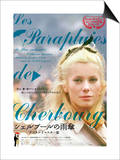 The Umbrellas of Cherbourg, Japanese Movie Poster, 1964 Posters