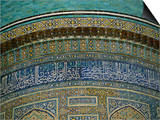 Islamic Inscriptions on Mir-I-Arab Madressa (Madrasa), Bukhara, Uzbekistan, Central Asia Prints by Gavin Hellier