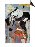 Utamaro: Lovers, 1797 Prints by Kitagawa Utamaro