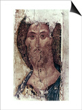 Russian Icons: The Saviour Prints by Andrei Rublev