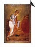 Moses Before Burning Bush Prints
