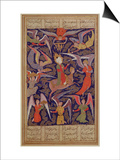The Ascension of the Prophet Mohammed, Persian Print