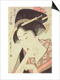 Bust Portrait of the Heroine Kioto of the Itoya Posters by Kitagawa Utamaro