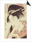 Bust Portrait of the Heroine Kioto of the Itoya Posters by Kitagawa Utamaro