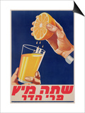 Poster with a Glass of Orange Juice, C.1947 (Colour Litho) Art by  Israeli