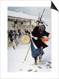 The 47 Ronin under the Leadership of Oishi Yoshio Destroying Kira's House Prints by  Japanese School