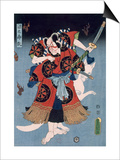 The Warrior (Colour Woodblock Print) Prints by Utagawa Kunisada