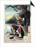 Hideyoshi Blowing a Conch Shell, from '100 Phases of the Moon' Print by Tsukioka Kinzaburo Yoshitoshi