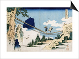 Minister Toru, from the Series 'Poems of China and Japan Mirrored to Life' Poster von Katsushika Hokusai