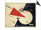 Beat the Whites with the Red Wedge (The Red Wedge Poster), 1919 Prints by Eliezer Markowich Lissitzky