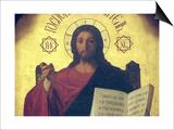 Detail of the Iconostasis Depicting the Christ Pantocrator, 1861 Prints by Evgraf Sorokine