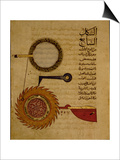 """Miniature from a Mamluk Copy of the """"Automata of Al Jaziri"""" or the """"Book of Knowledge of Prints"""