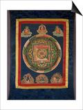 Thangka of Mandala of Chakrasamvara in Fierce Form with Red Prajna, Vajravarahi, 19th-20th Century Prints