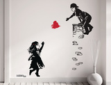 Take My Heart Wall Decal