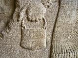 Assyrian Cuneiform Prints by Yury Zap