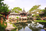 Humble Administrator's Garden in Suzhou, China. Summer Day Poster by  frenta