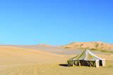 Tuareg Tent at the Libya Desert Photographic Print by Rafa Llano Instantaneas