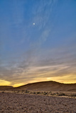 Moon over the Desert Photographic Print by Ilan Shacham