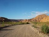 Valle De Katarpe San Pedro De Atacama Chile Photographic Print by Image by C