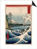 View from Satta Suruga Print by Ando Hiroshige