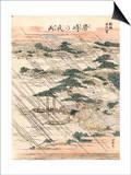 Night Rain on Karasaki Pine Posters by Katsushika Hokusai