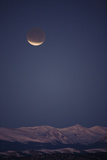 Lunar Eclipse Photographic Print by Don Grall